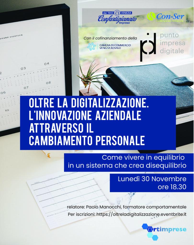 innovazione aziendale e digitalizzazione